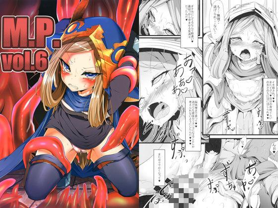 【グランブルーファンタジー 同人】M.P.vol.6