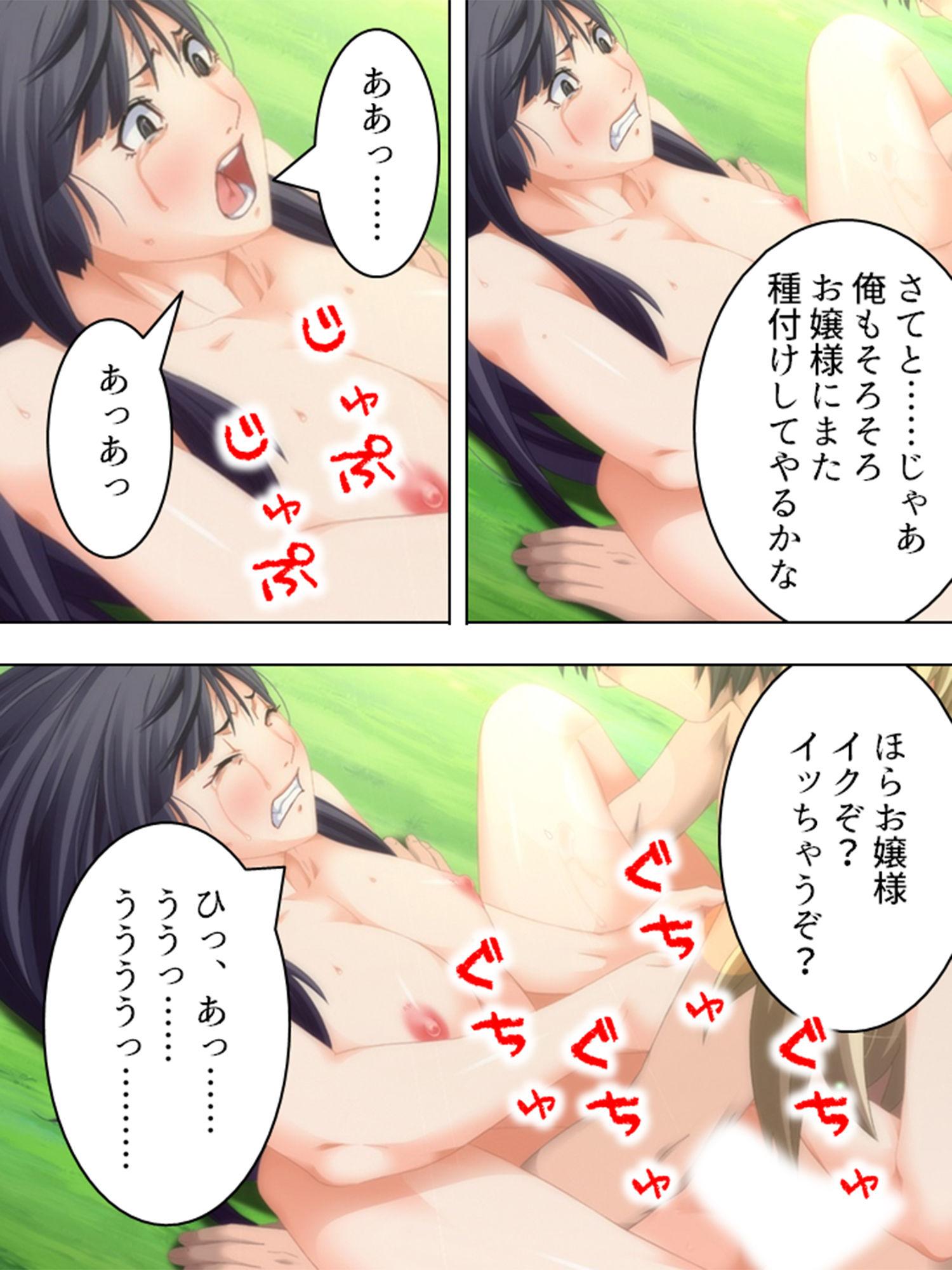 【アロマコミック 同人】レ●プ部恒例行事1:女性徒を脅して延々犯す輪姦学校下巻