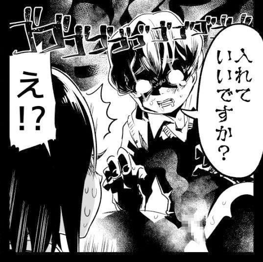 【無料】吉村さん0話~寝取られ前~