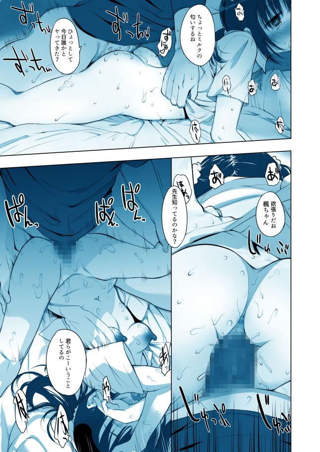 【エロ漫画 巨根】milk shake