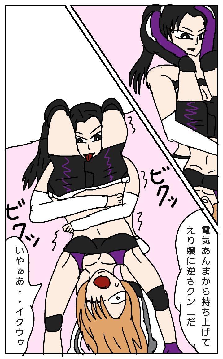 【同人サークル  ルナ 同人】ビューティレズバトルスペシャルセット2