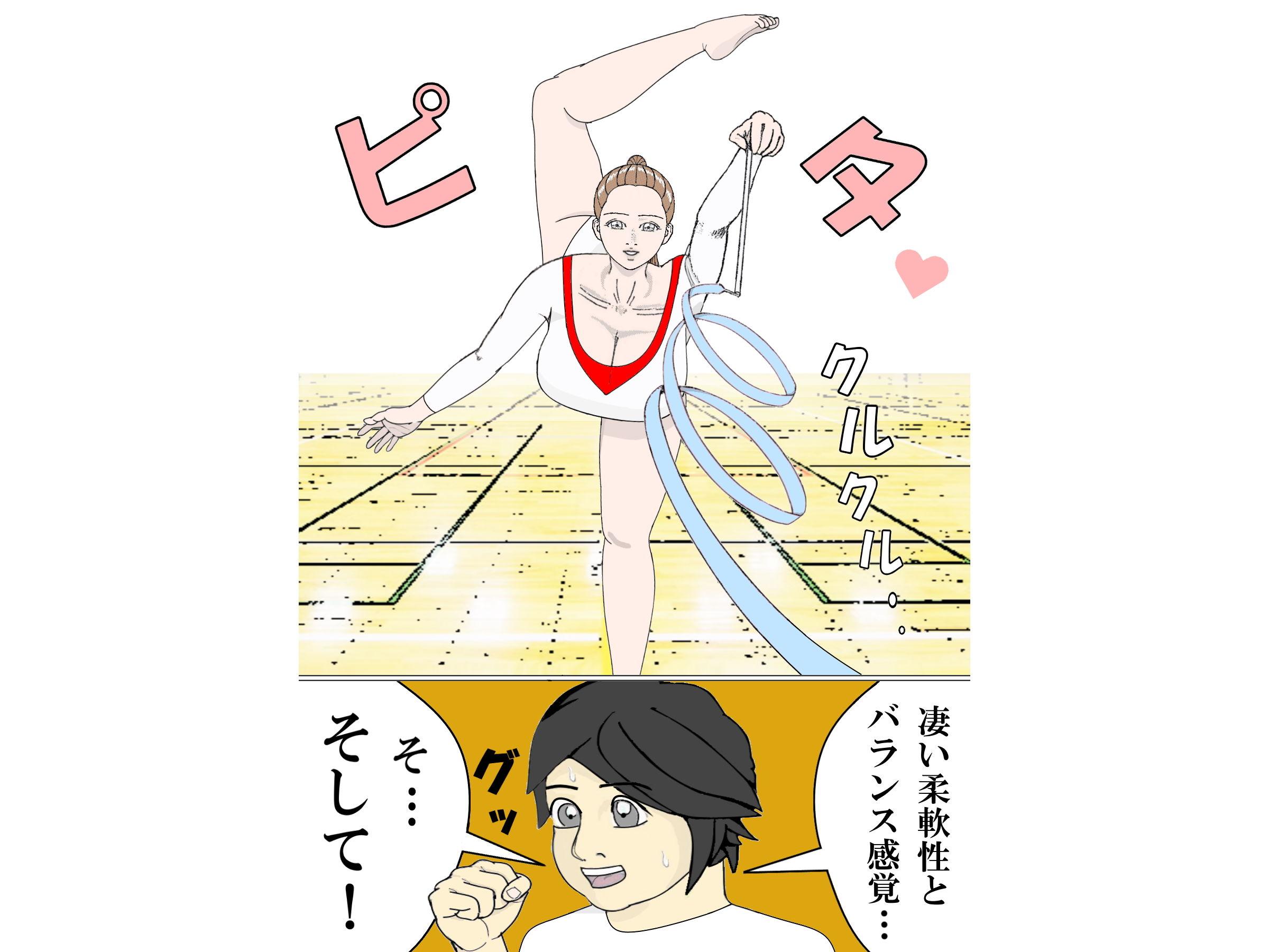 【神野  咲依 同人】スポーティースメルJK(1)