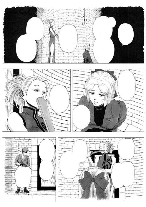 【仮設しろくま(酔) 同人】フタナリクライシス