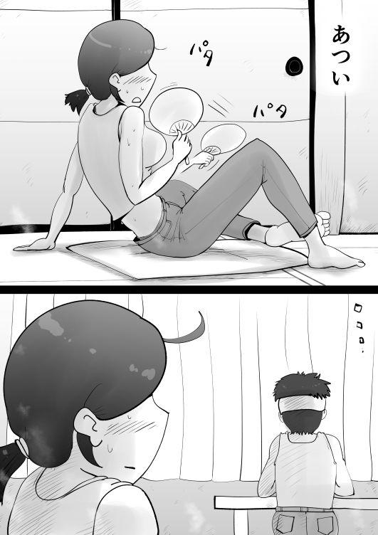 【kazum 同人】悪ノリした母親に軽く性処〇に使われる話
