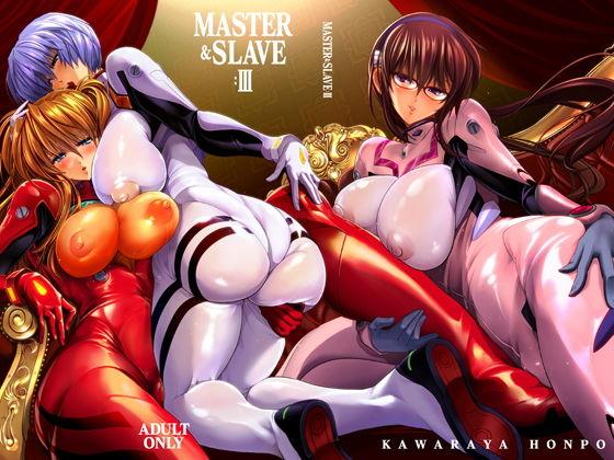 MASTER&SLAVE;:III