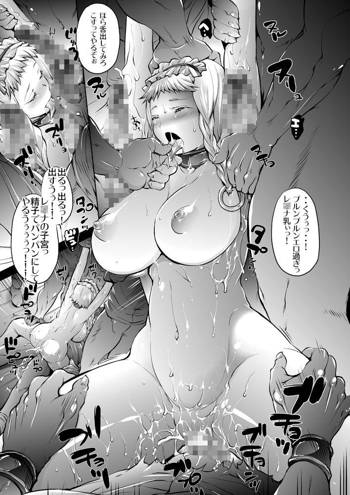 【レイナ 同人】BLADEBLADE6