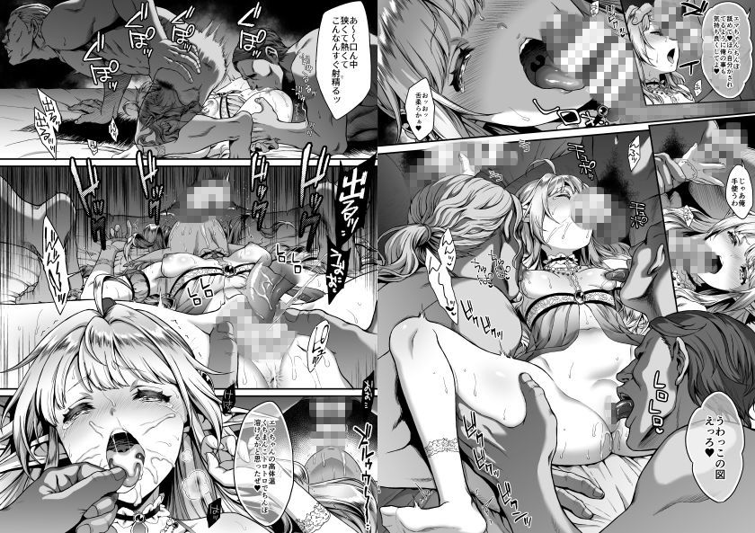 FANZA同人【黄昏の娼エルフ4-娼婦にされた未熟なハイエルフ2】