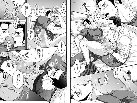 【アンノウン 同人】ジョウゲカンケイZERO