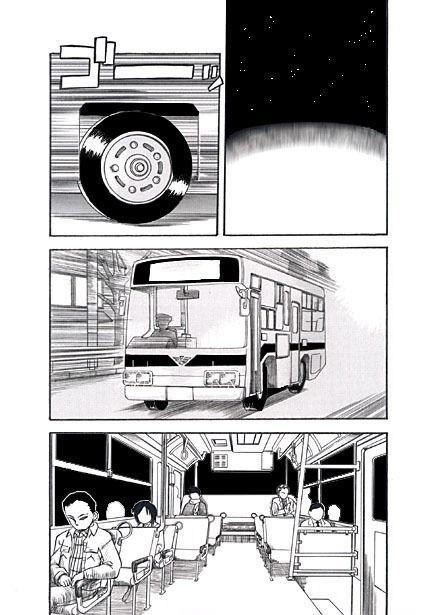【ナンネット 同人】夜バスでGO!