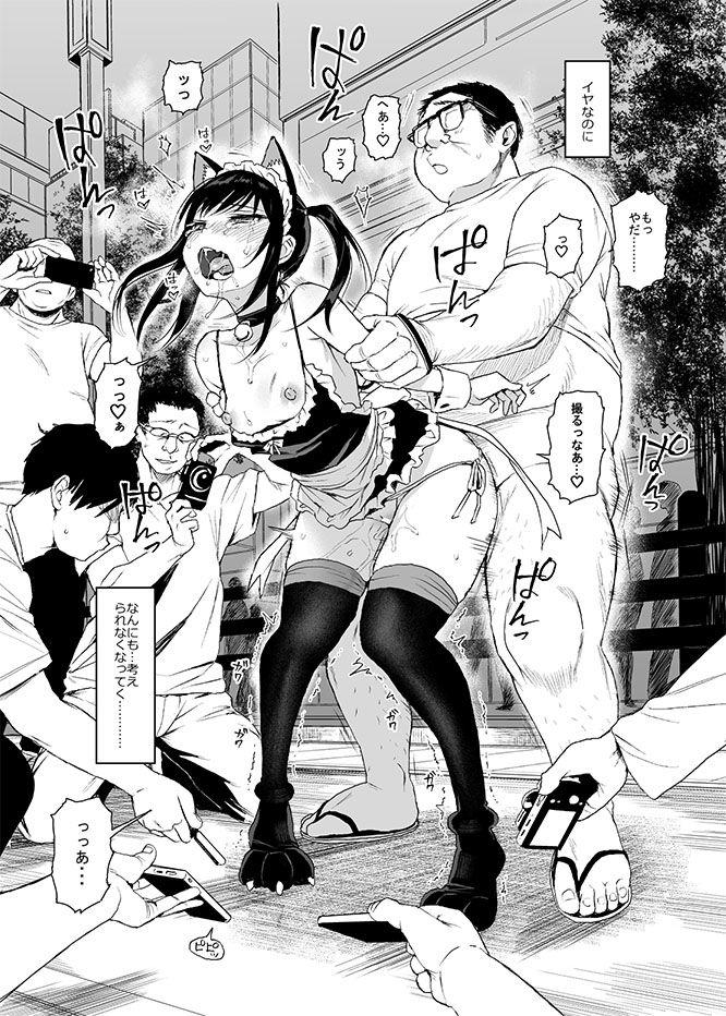 FANZA 同人【美少女痴漢で性教育】