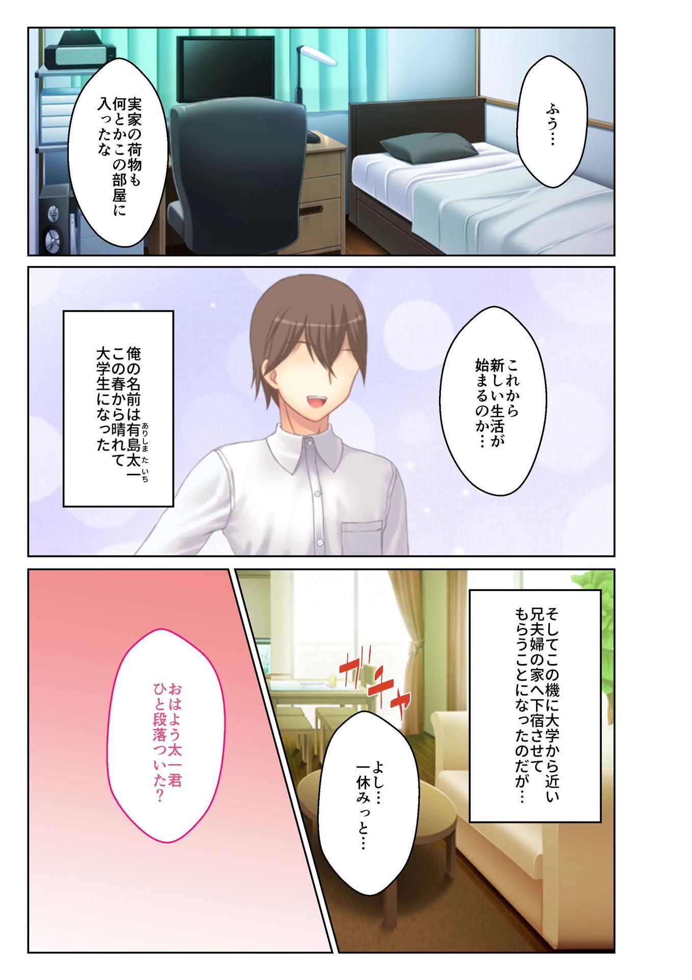 【どろっぷす! 同人】寝取られ人妻~ハメられた女たちの不倫事情~(5)フルカラーコミック版