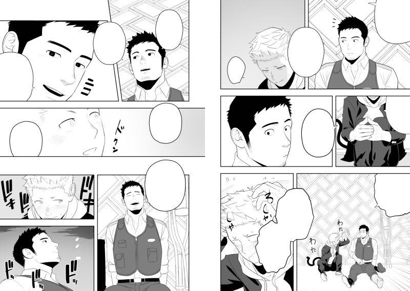 【MENたいこ 同人】ミッドナイトレスキュー