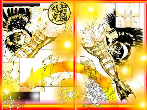 【ダーティ松本 同人】斬姦狂死郎「美教師狩り篇」