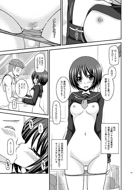 【valssu 同人】露出少女遊戯乱総集編