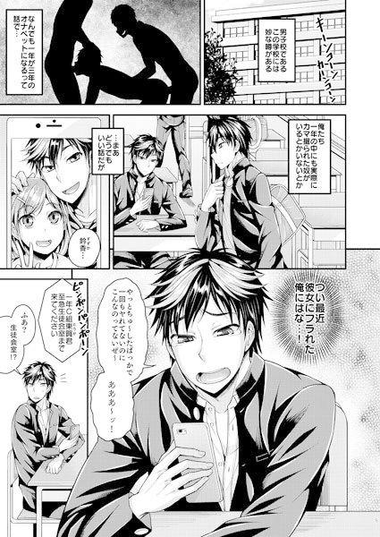 【脱力研究会 同人】CRUSHERS2