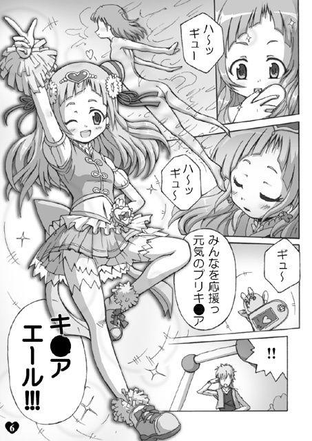 【グループI・N 同人】イケてるお姉さん