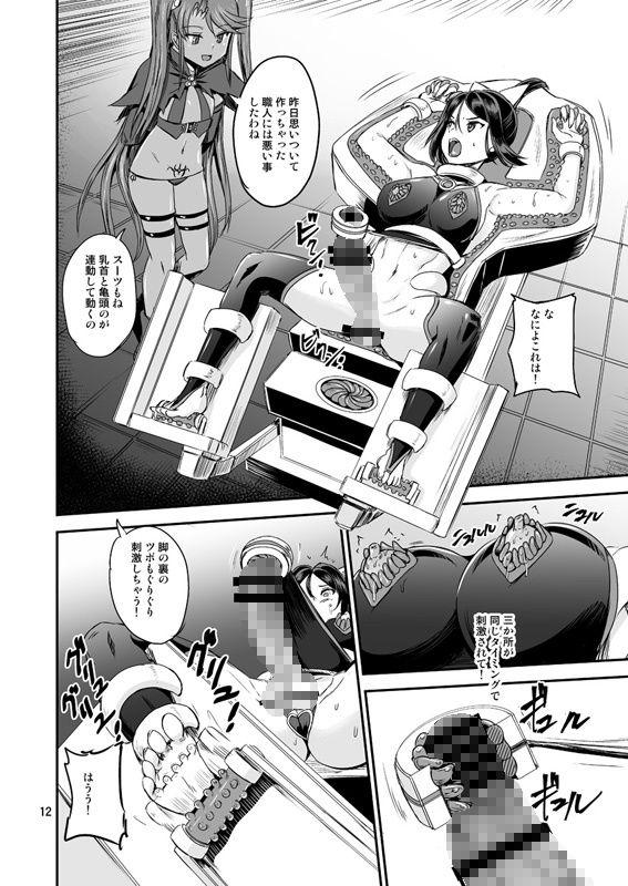 魔法少女錬精システム EPISODE 02【作品ネタバレ】