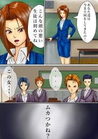 【エロ修行坊 同人】悪童前編