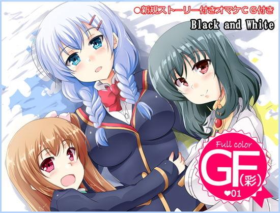 GF(彩)01