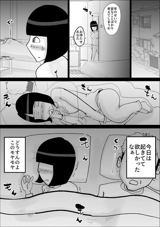 【kazum 同人】母さんの弱みを握って脅してみた