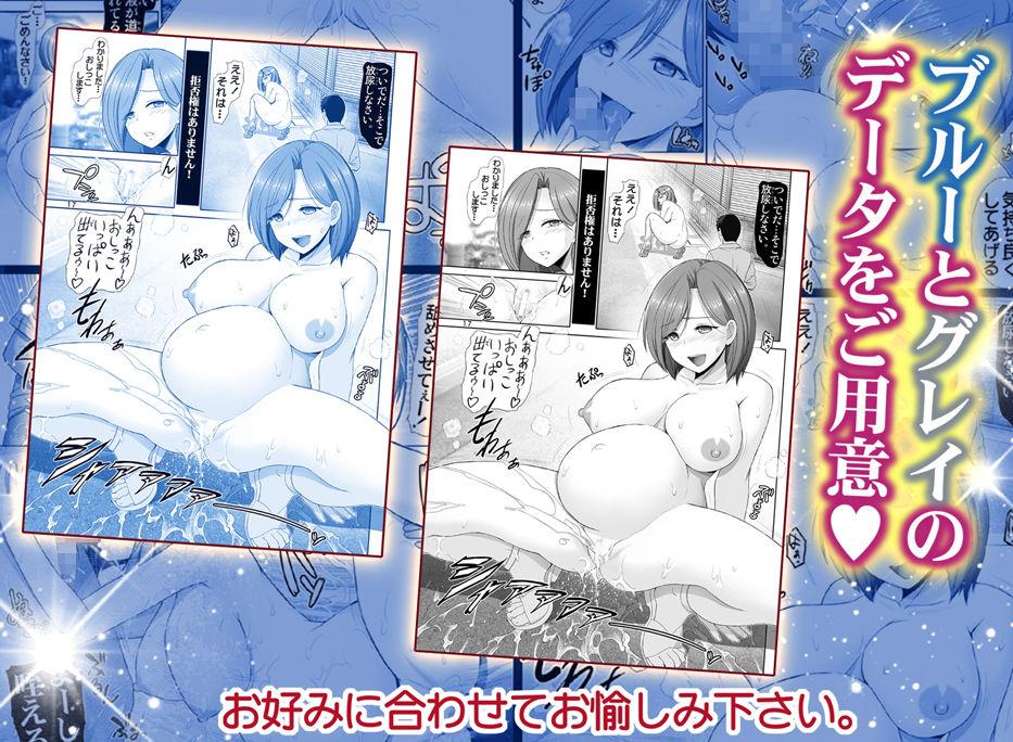 若妻のたわわ【巨乳妊婦・魅惑露出】のサンプル画像