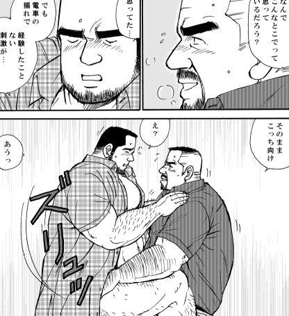 ROKUエピソード 6 やばい恋 5話6話(atelierMUSTACHE菅嶋さとる) [d_149130] 2
