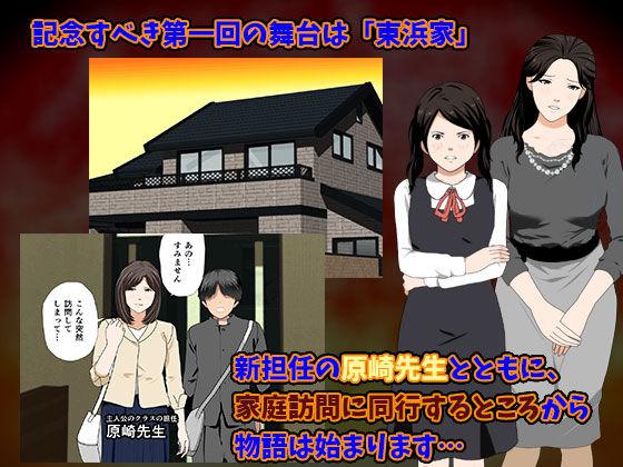 【サークルENZIN 同人】母娘浮気研究部