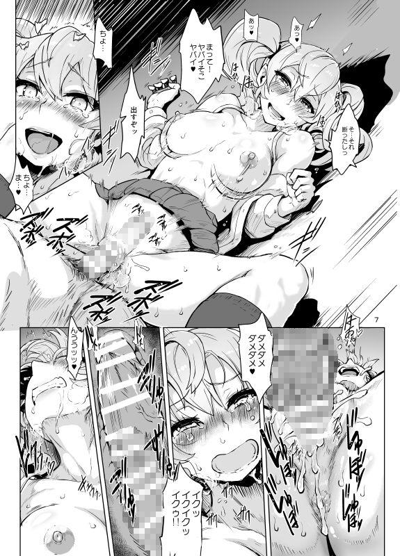 FANZA 同人【 オジサン専用穴奴隷ミカ】