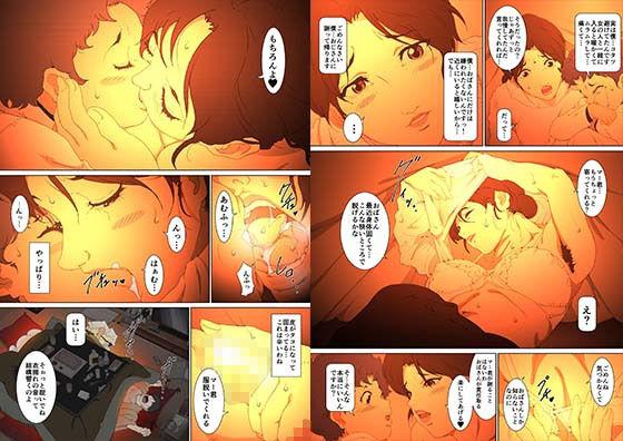 お母さん美津子 コタツの中で内緒で悪戯。訳あり生中出し包茎手術【作品ネタバレ】