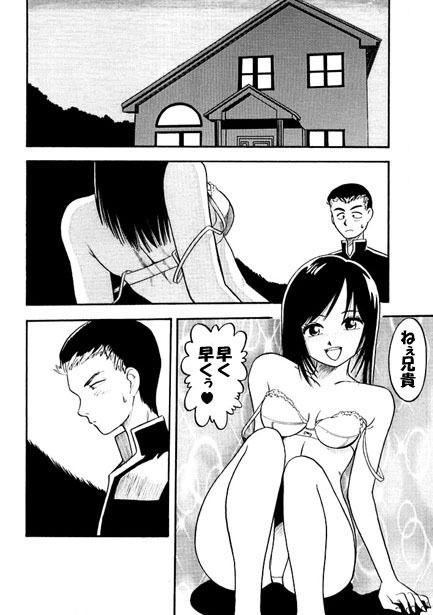 【ナンネット 同人】お兄ちゃんの性教育(後編)