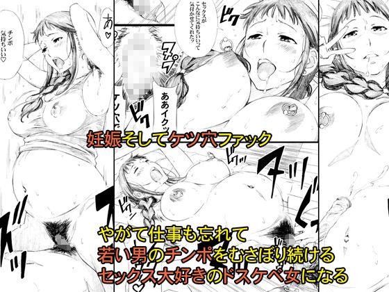 『隣人はアラサー巨乳アニメーター/M』 同人誌