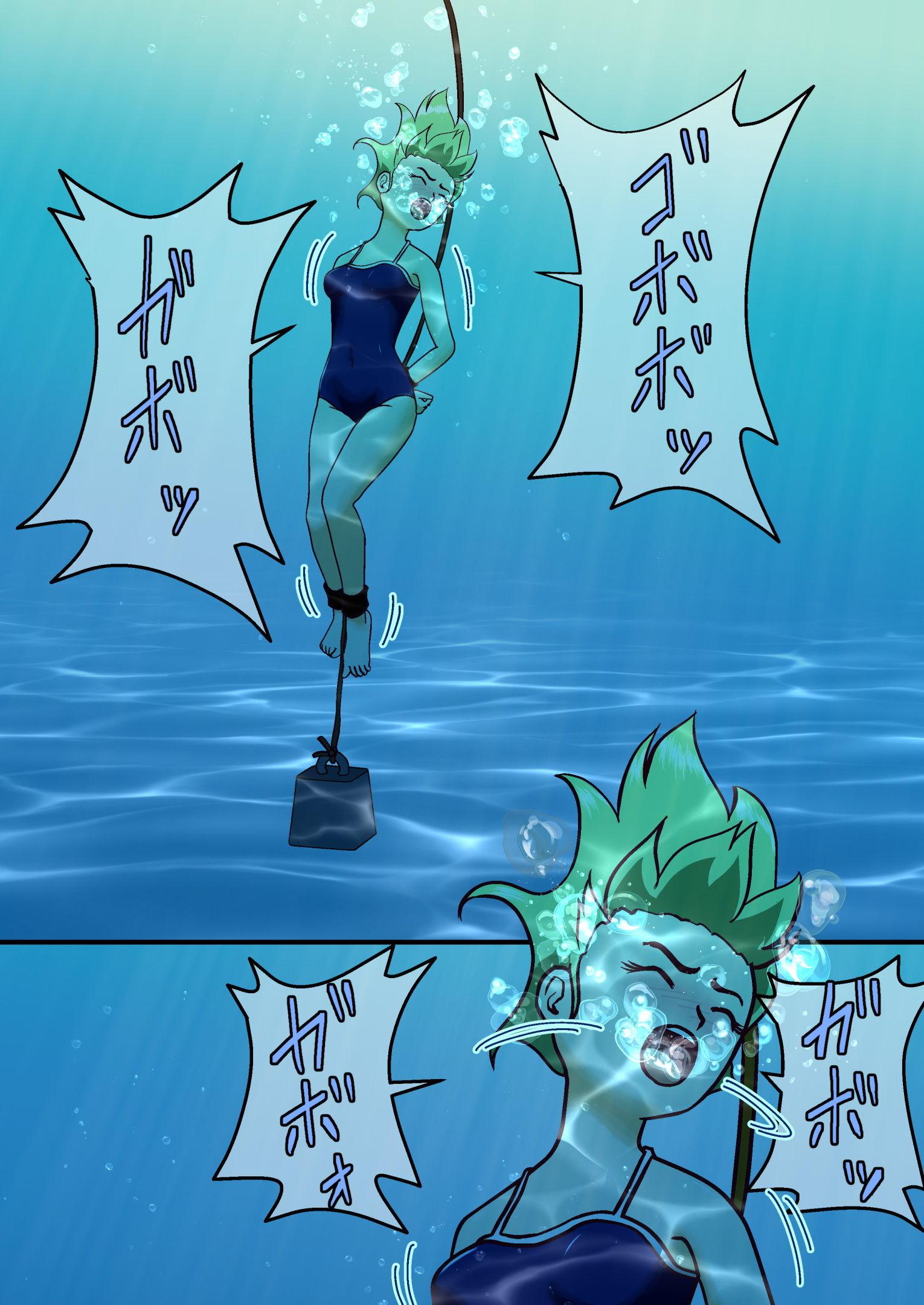 【別の部屋 同人】水泳部水責め特訓
