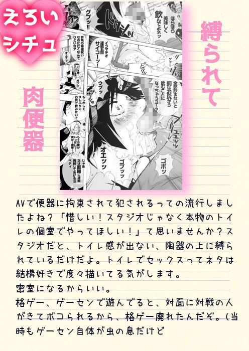 【KOF 同人】42_鞭と・飴と~KOFXI~