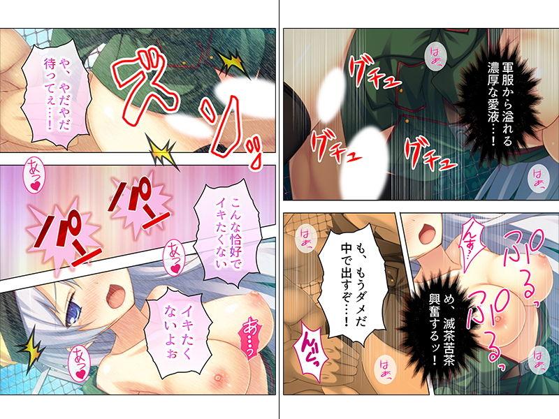 【リタ 同人】軍服フェチが幼馴染に頼んでコスプレHさせて貰った!