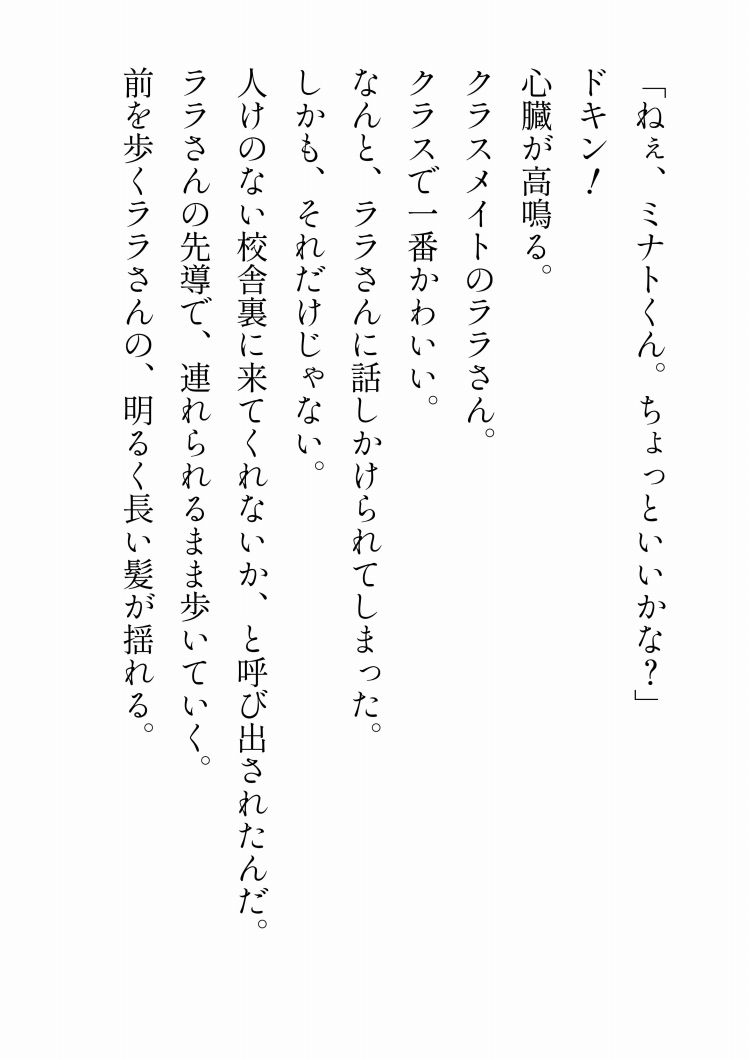 【ポップコーン工場 同人】にこやか2組vol.01ほなみ&ララ