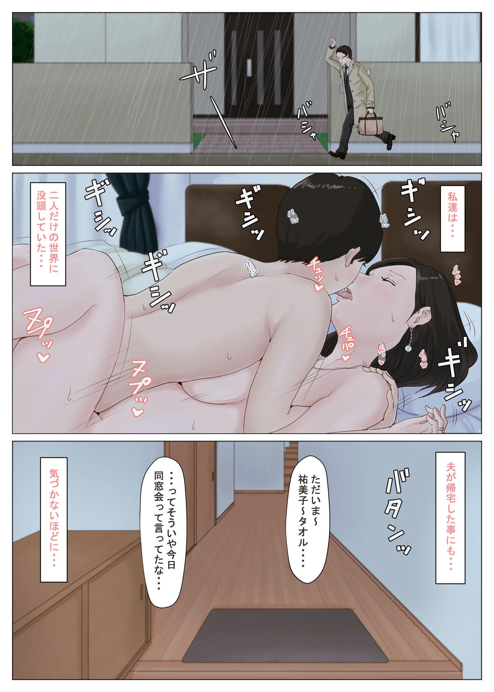 母さんじゃなきゃダメなんだっ!!5 ~完結編・前編~