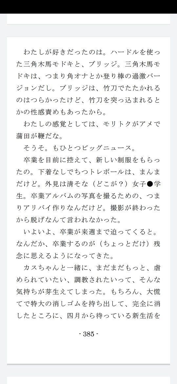 【SMX工房 同人】いじめられっ娘二重唱(後編)