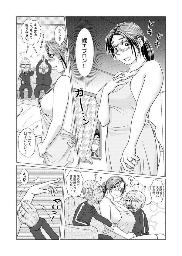 エロ人妻はじじい達と裸エプロンで不倫をする