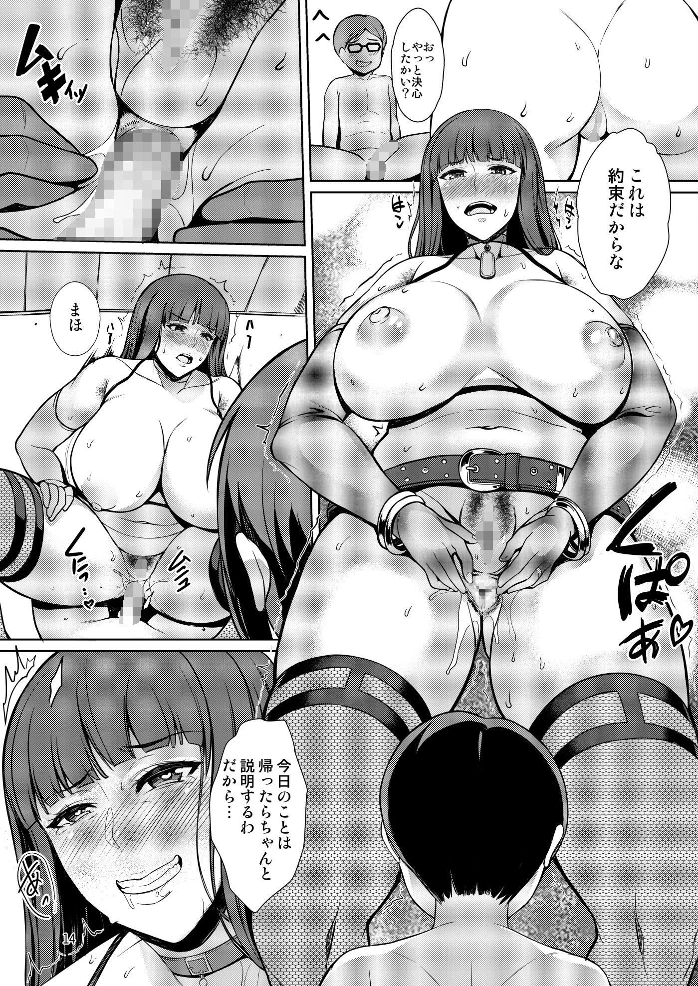 風熟~シOタが熟女風俗を呼んだ結果w~