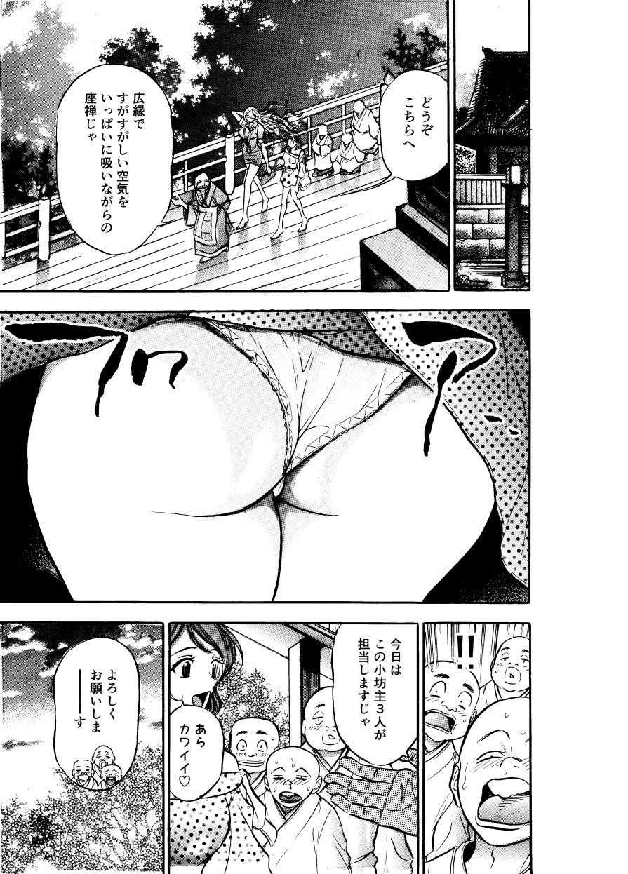 【TK factory 同人】乙女な鎌倉
