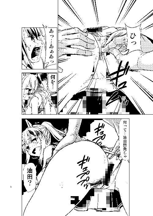 【スタジオKIMIGABUCHI 同人】綾波の大型油田開発