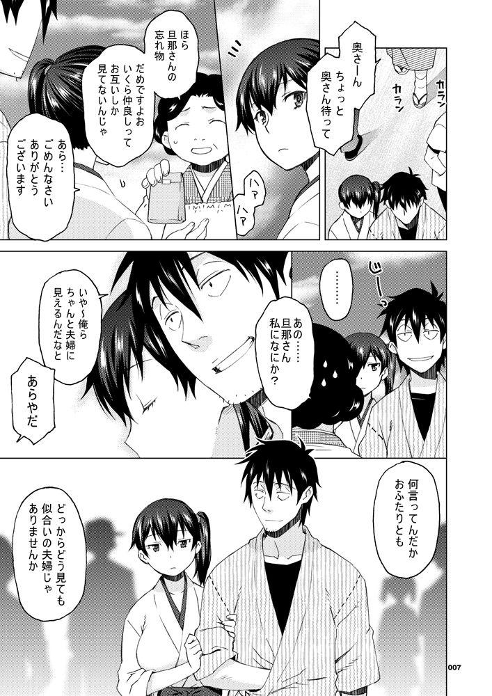 【加賀 同人】加賀さんと生夜戦。[総集編]