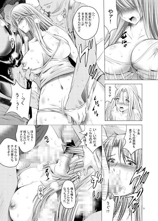 【グランブルーファンタジー 同人】MOUSOUTHEATER51