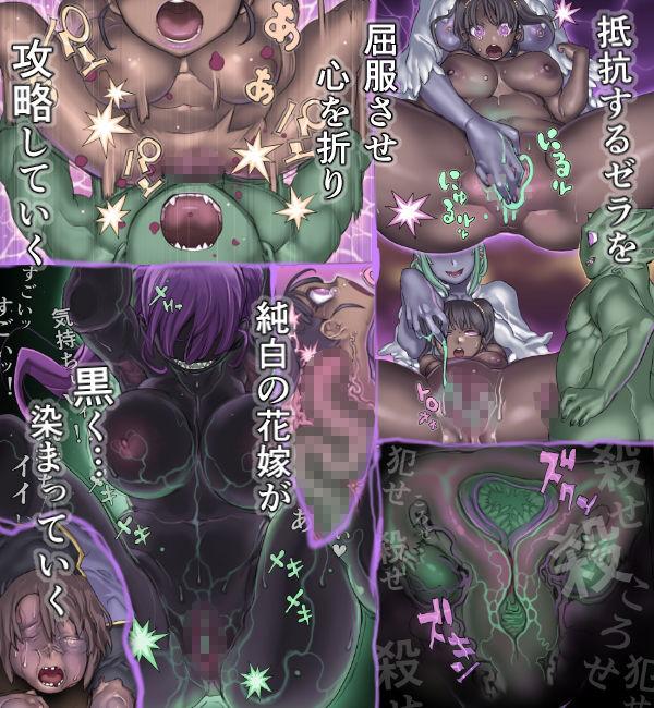 『作品名:魔物の物語2』 同人誌のサンプル画像です