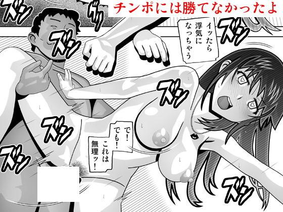 FANZA 同人【愛奴 隣の風俗嬢総集編3(オプションはアナルSEX)】