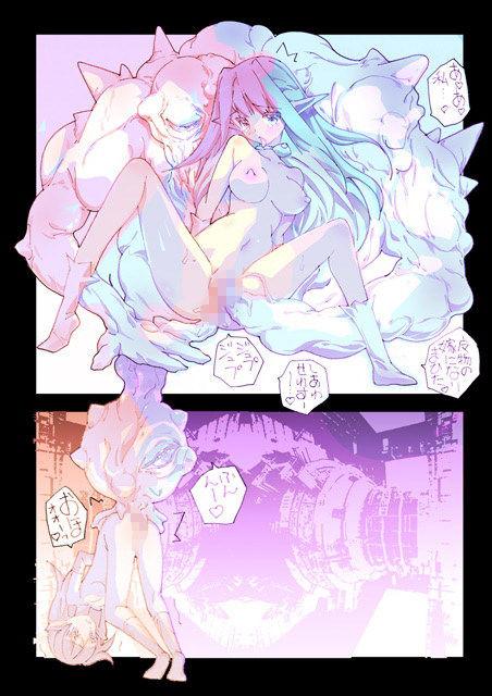 ELFMILK エルフ姫肛虐拷問調教のサンプル画像