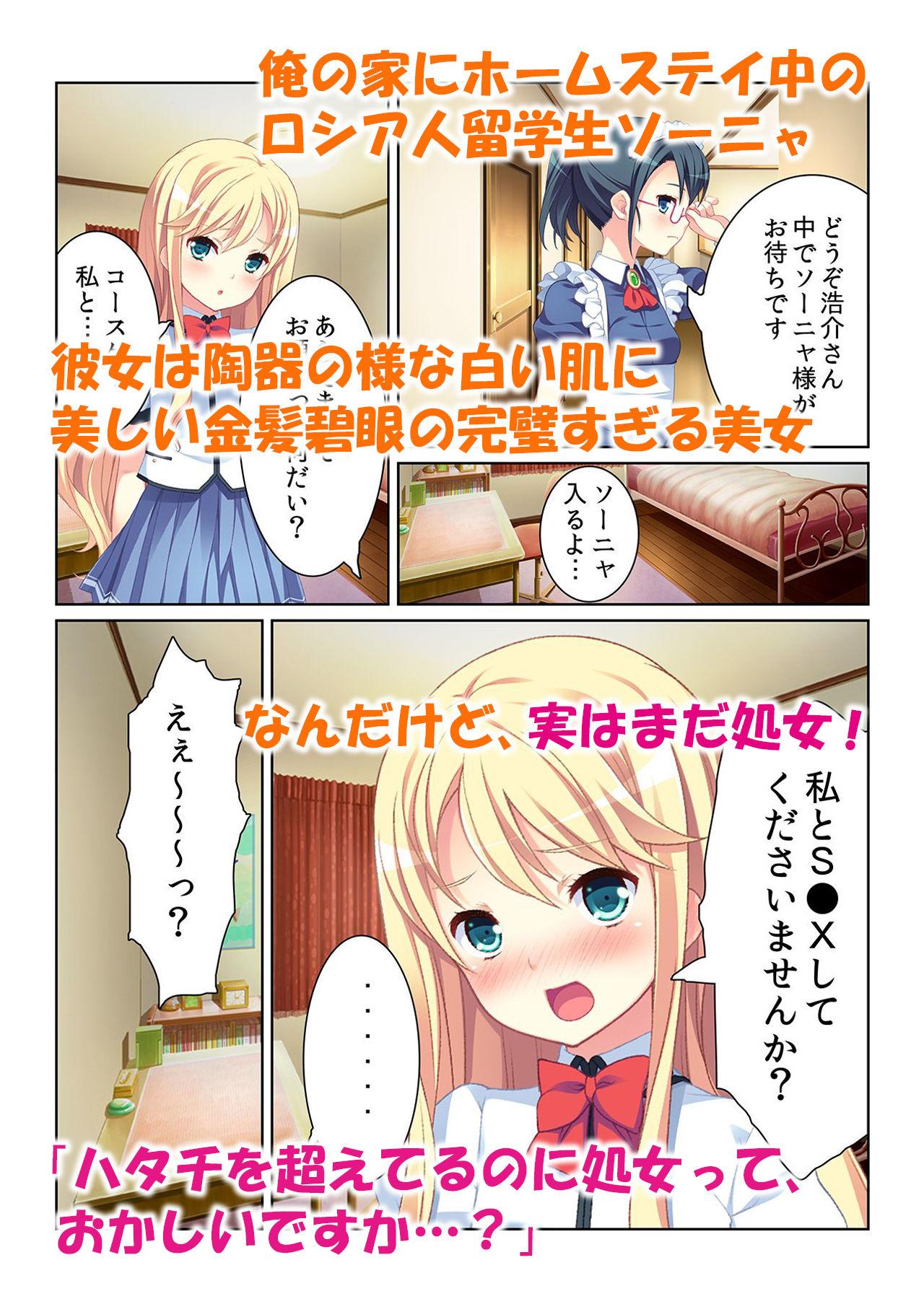 【カキタレちゃん 同人】「ダメっ…そこが気持ちイイの」~彼女と義妹の悶絶ご奉仕~