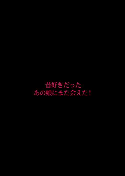 【STUDIO PAL 同人】さすがのマジシャン!!