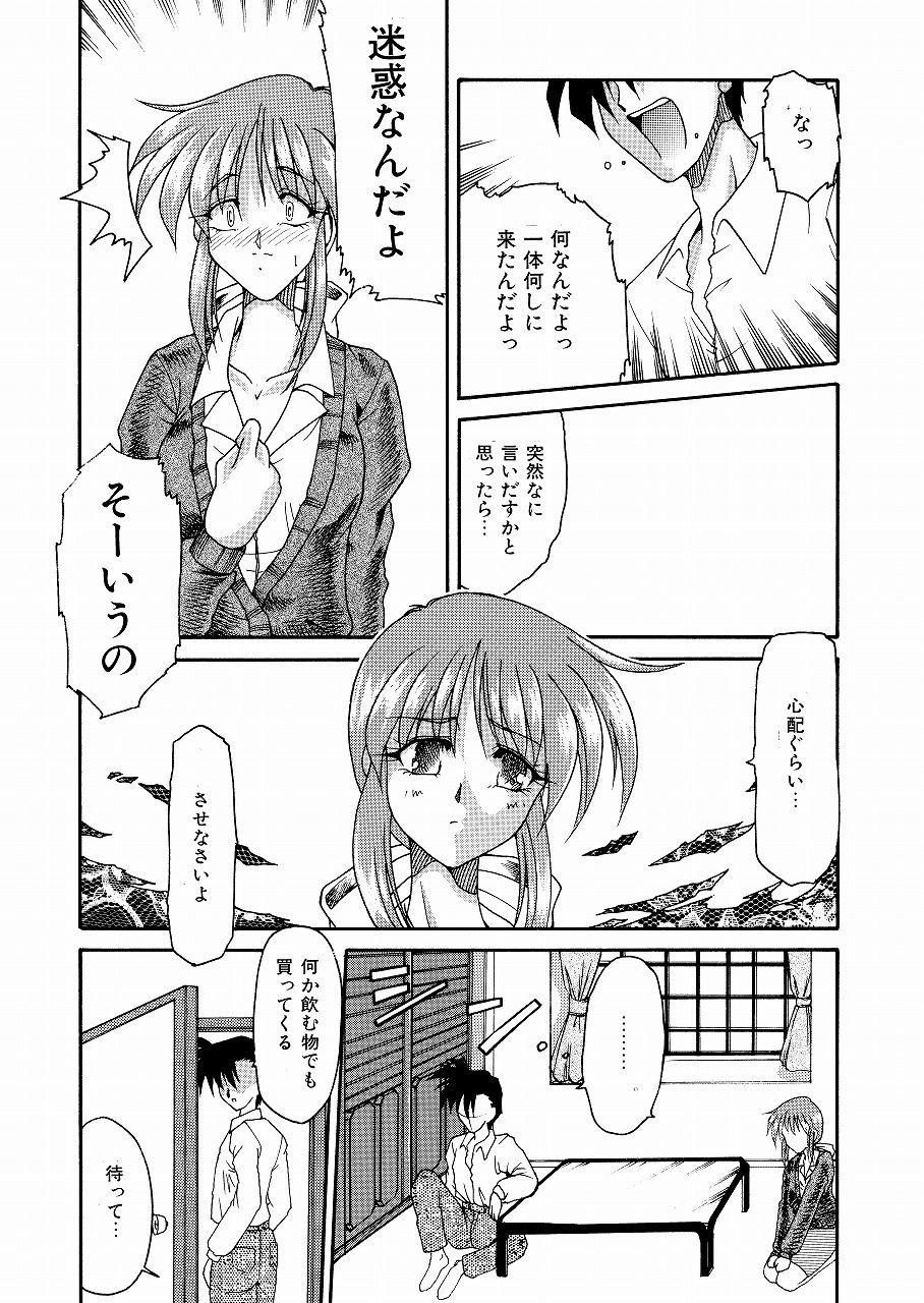 【HOMRA-BRAND 同人】「ささやかに、ひそやかに」【HOMRA-WORKSDH-003)