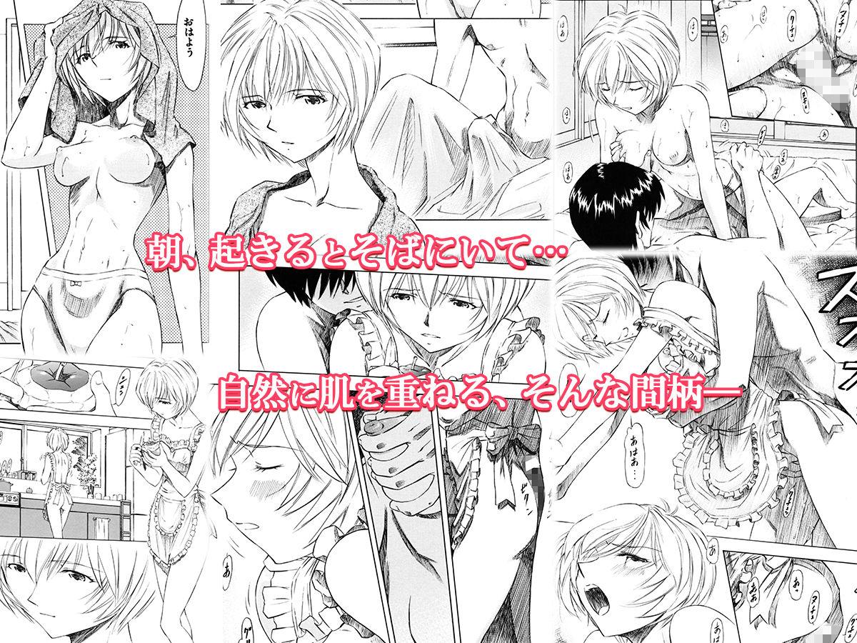 【蔵王劇場  二号館 同人】綾波・朝昼夜・深